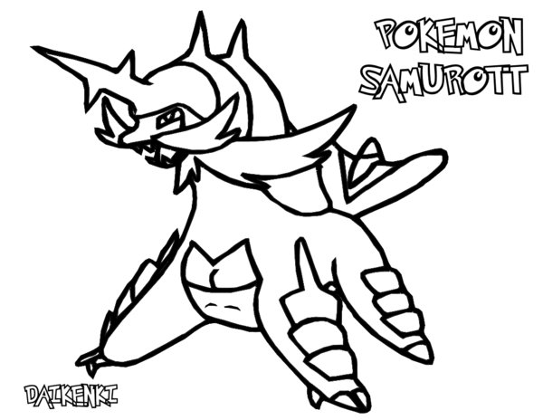 600x464 For Pokemon Black And White Free Coloring Pages On Art Coloring