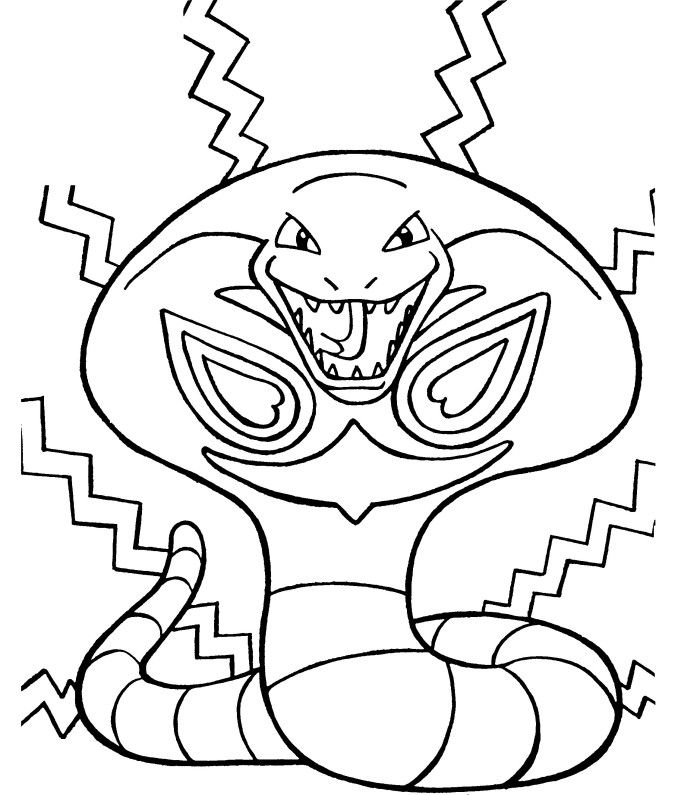 700x795 281 Best Pokemon Coloring Pages Images On Pokemon