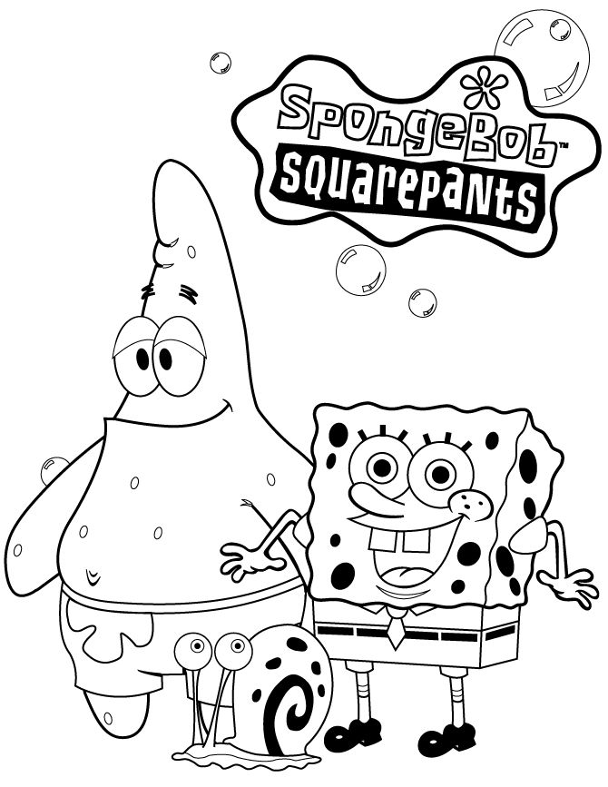 Spongebob Squarepants Printable Coloring Pages