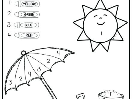 Summer Colouring Pages For Preschool